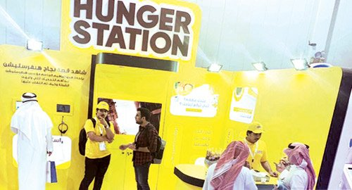 كوبون Hungerstation