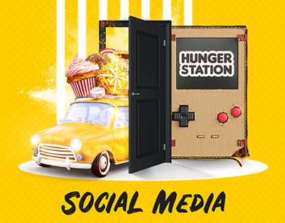 كود خصم Hungerstation